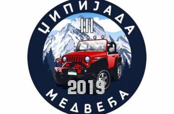 logo-dzipijada-2019