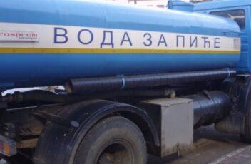 cisterna-Vodovoda-1-660x330